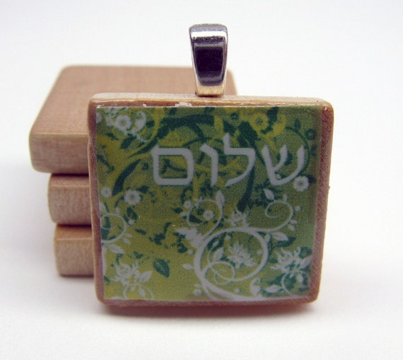 Living peace - Shalom - Hebrew Scrabble tile pendant with green leaves