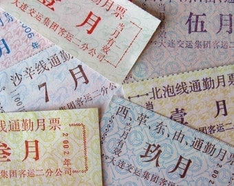 paper bus tickets - China