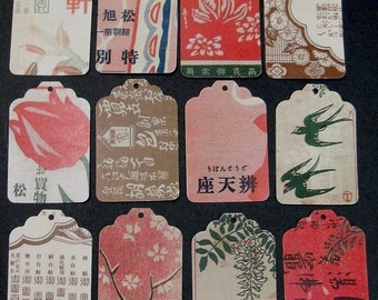 vintage japanese advertising - gift tags - set A - 12 large - REPRO