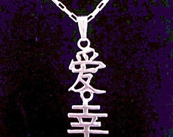 Chinese Love and Happiness Pendant