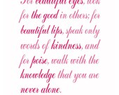 You Are Never Alone - Audrey Hepburn Quote - 8 x 10 Print in Script