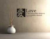 LOVE is the irresistible desire to be irresistibly desired. By Mark Twain. Wall decor.