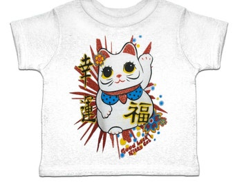 Good Luck Kitty Baby and Toddler Girls T Shirt or Romper from Miso Punk
