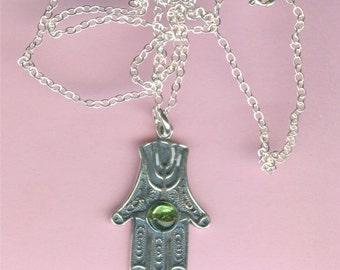 HAMSA WITH PERIDOT Pendant and Chain - Sterling Silver - Muslim, Jewish - Ward off Evil Eye