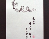 Sparrow Haiga Original Woodblock Print