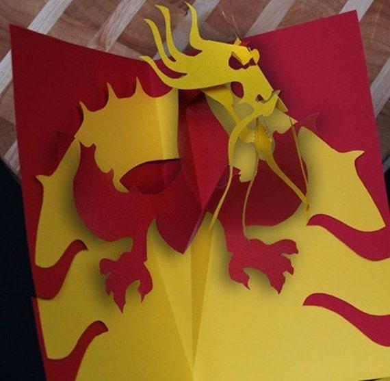 kirigami chinese dragon pop