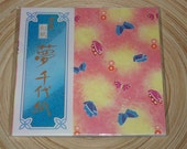 Japanese paper\/Washi - Chiyogami with 10 Different Motifs and Colours