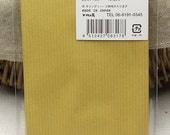 Japanese gift bag - Plain craft paper ( S size 40 bags )