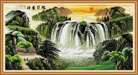 "Huge Cross Stitch 53 x 27"" Hand Made Completed waterfall Sunrise Feng Fung Shui"