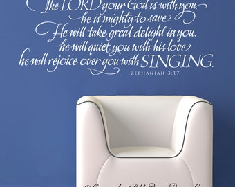 The Lord your God is with you hand-lettered vinyl scripture wall decal