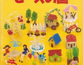 Japanese Craft Book Beads World