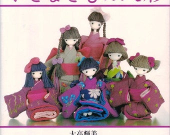 Japanese Craft Book Otaka Ootaka Terumi Kimono Dolls How to
