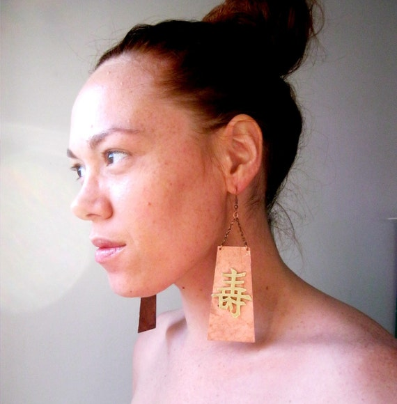 Vintage Copper. Chinese Statement Earrings