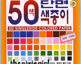 ORIGAMI PAPER Single Sided Solid100 Sheets 50 Colors 7.5cm (3in) w/ Foils
