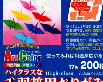 JAPANESE ORIGAMI PAPER Double Sided 200 Sheets Same Color on Both Sides 3 Inches (7.5cm)