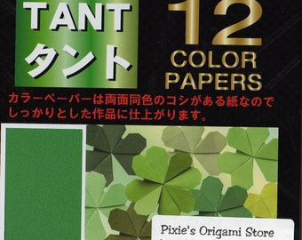 JAPANESE ORIGAMI PAPER Green Tones 48 Sheet Semi-textured Double Sided 15cm