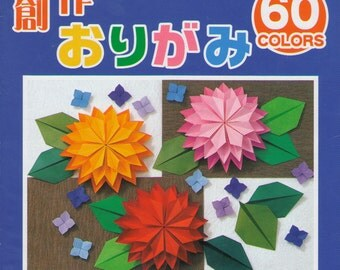 JAPANESE ORIGAMI PAPER 60 Colors 500 Single Sided Sheets with Foils