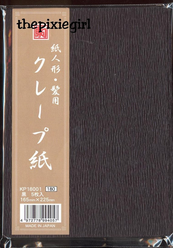ORIGAMI PAPER JAPANESE Black Crepe for Making Ningyo Doll Hair 5 sheet in 16 x 25 cm size