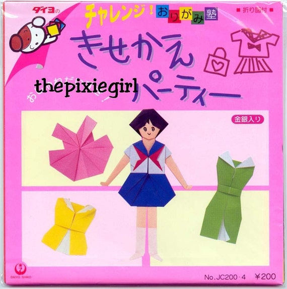 Japanese instructions for making an origami dress