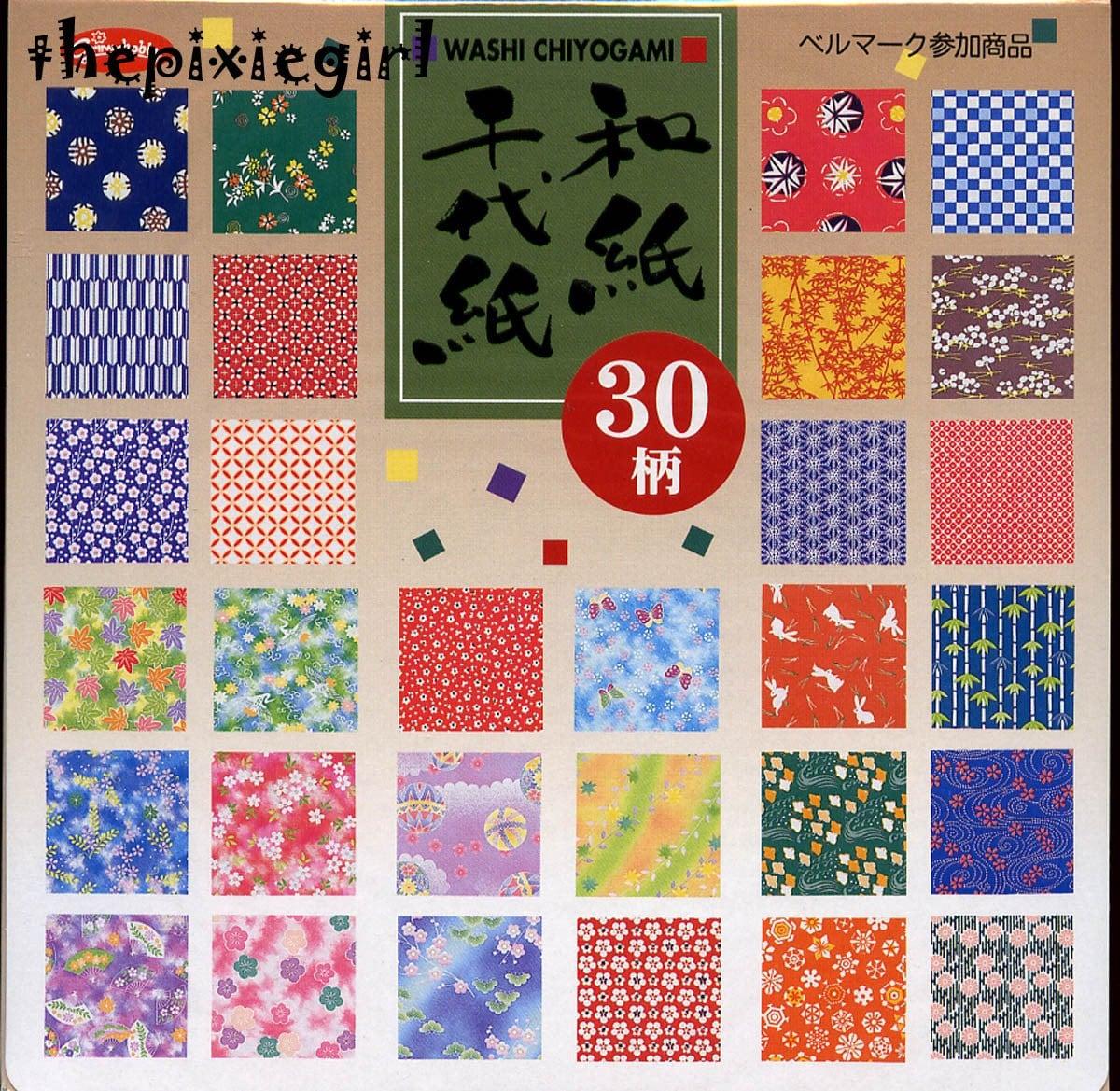 JAPANESE ORIGAMI PAPER 150 Sheets Washi Chiyogami Mixed Prints - photo#42