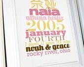 Chinese Birth Date (Birthdate) or Adoption Keepsake Print Poster - 11 X 14 Typography - Pink, Yellow, Brown
