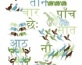 Hindi Numbers Art with Animals, 11 X 14, Dark Green/Light Green/Blue/Brown