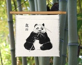 Flag - one prayer silk prayer flag - Panda - Panda Bear - Bamboo - Childs room decor - baby gift - endangered species - Worldwildlife Fund