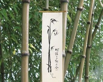 Silk Scroll (Bamboo), wind chime, Bamboo design, garden decor, home decor, Touch the Earth, Japanese calligraphy, Zen, Japanese decor