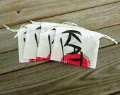 Four Small Katana Parachute Logo Drawstring Bags