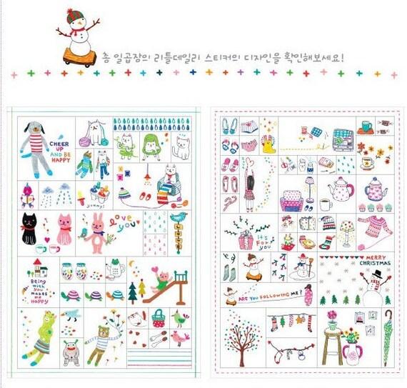 Scrapbook Stickers - Kawaii Rainbow Animal Flower Cat Food Message Gift Deco Scrapbook Stickers 7's - Little Daily