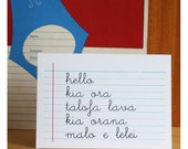 Say Hello Pacific-Style greeting card