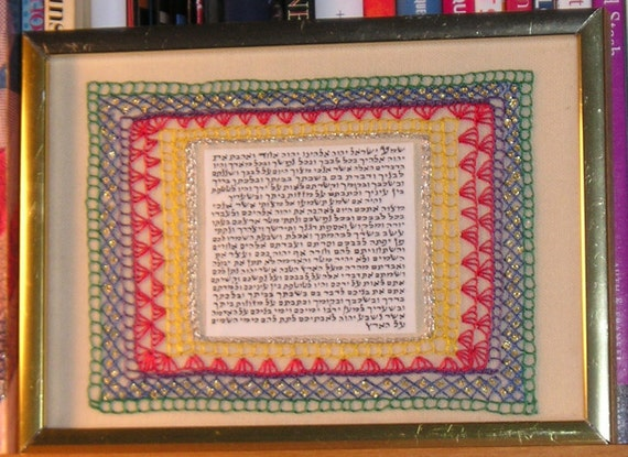 Mezzuzah Embroidered Mat with open Scroll / klof
