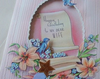 "VINTAGE ""Happy Birthday to My Dear Wife""  birthday greeting card"