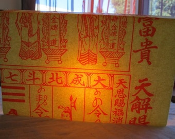 JOSS PAPER  Chinese inspired lamp