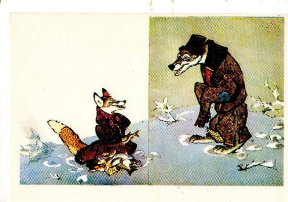 Russian fairy tale  Wolf and Fox  postcard,  vintage