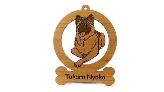 Akita Laying Down Ornament 081128  Personalized With Your Dog's Name