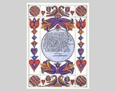 Fraktur Poetry ACEO Shakespeare Sonnet by Theodora