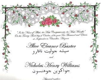 Middle Eastern - Quaker Marriage Certificate