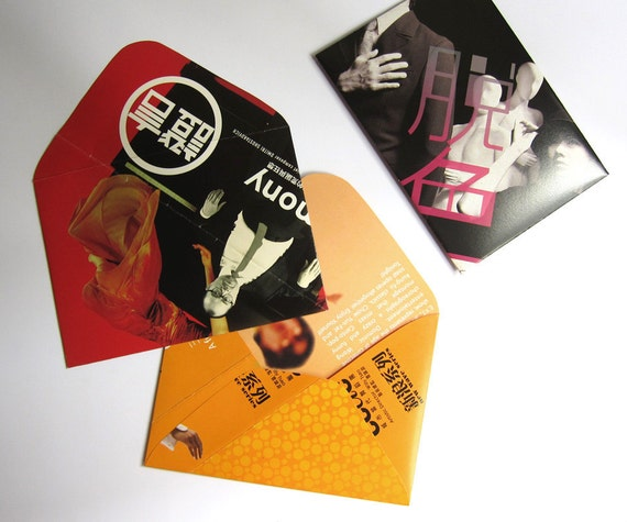 SALE - 15 Modern Chinese Typography pamphlet recycled envelopes (Size M)