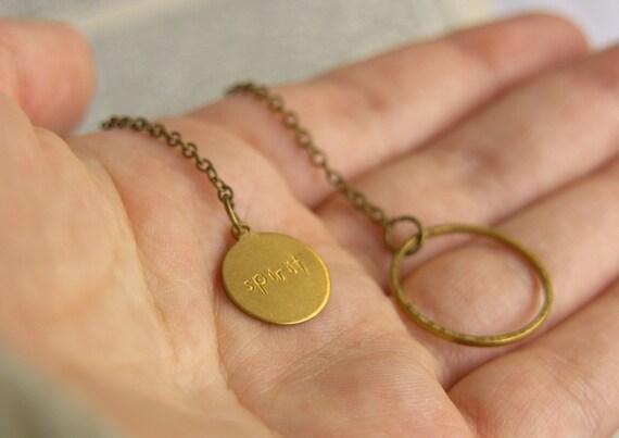 Inspiring Stamped Brass Lariat Necklace - 'Spirit'