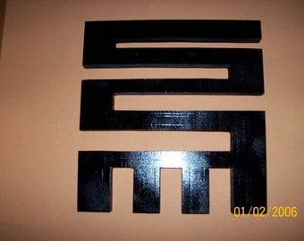 Adinkra Symbol-  Nkyinkyin - The Ability to Withstand Hardships