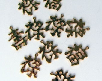 Asian Letter Word Charms Gold