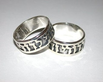 2 Sterling Silver Wedding Ring Bands for Him and Her - I am my beloved's