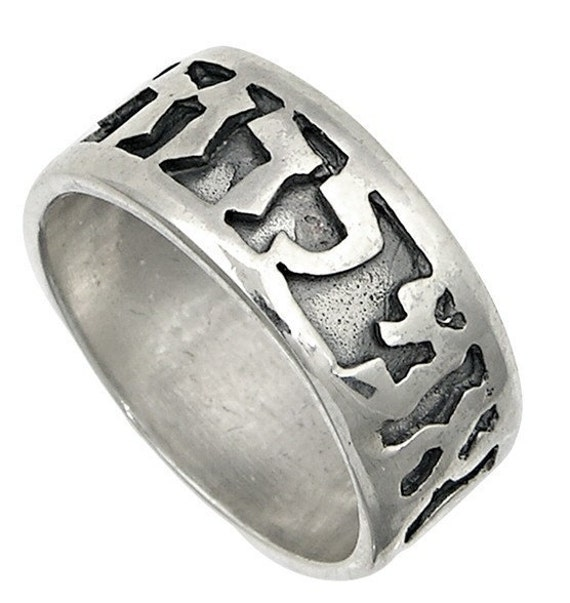 Sterling Silver Jewish Wedding Ring, I am my beloved's, Ani Le Dodi, ALL sizes