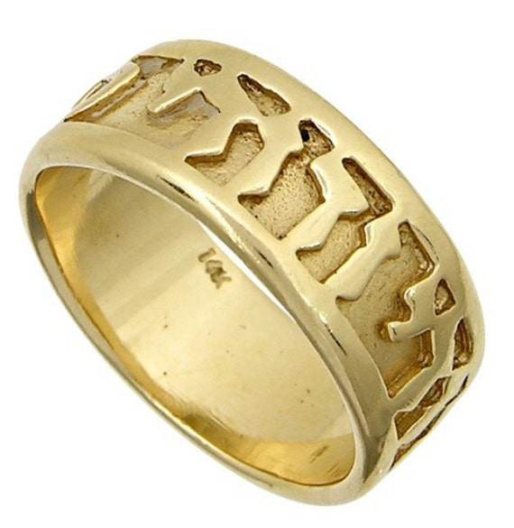 like this item - Jewish Wedding Ring