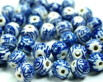 12 Porcelain Beads Blue and White Longevity Chinese Character Round 8mm -Old stock from 90's, Limited qty