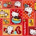 Japanese Fabric - Hello Kitty Lovely Sweets - Orange and Red - Half Yard