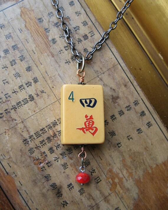 50% OFF Sale Antique Asian Steampunk Necklace Bakelite VINTAGE game piece mah jong tile mah jong tile board game