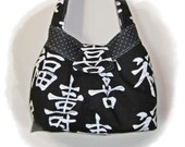 FREE Ship USA Canada - J Castle Sassy Sling - Timeless Treasures Japan Oriental Karma Designer Fabric - - - (Ready to Ship)