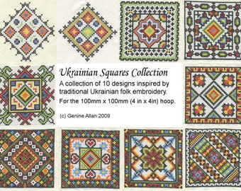 Ukrainian Cross Stitch Squares - Machine Embroidery Design Set with color charts for handwork